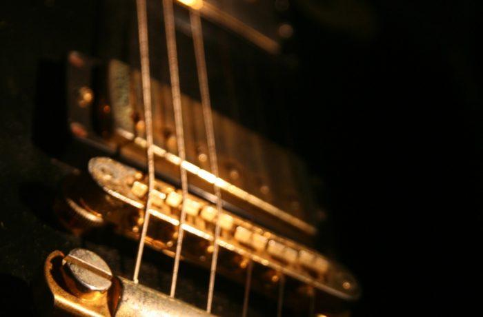 Gitarren Know-How